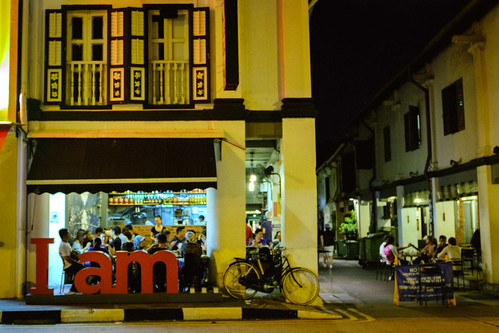 I Am... café off Haji Lane by Erwin Verbruggen, on Flickr