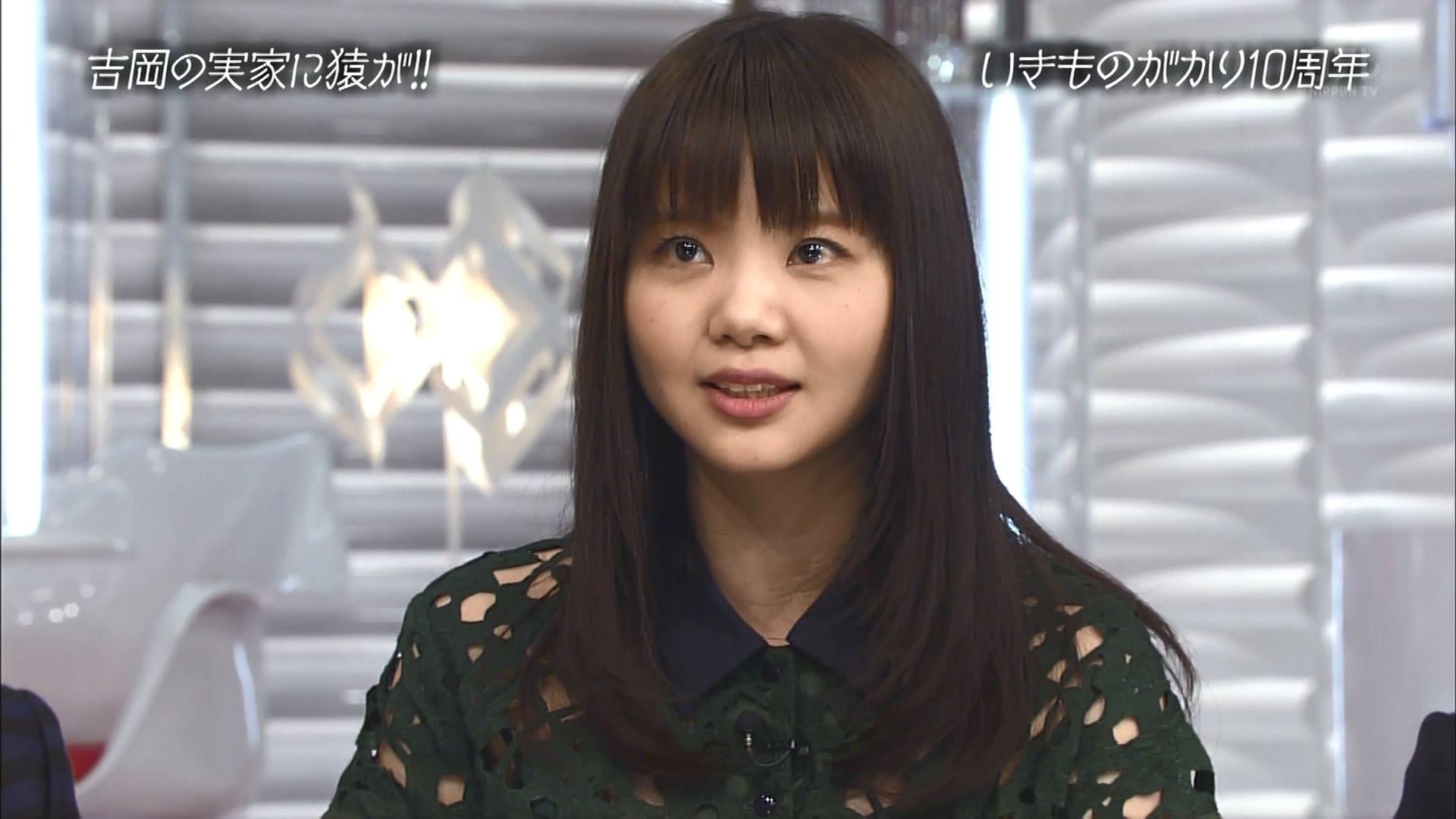 2016.03.13 全場(おしゃれイズム).ts_20160313_230839.129