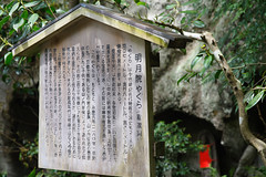 20160410-DSC_7626.jpg (d3_plus) Tags: sky plant flower history nature japan trekking walking temple nikon scenery shrine bokeh hiking kamakura fine daily bloom  28105mmf3545d nikkor    kanagawa   shintoshrine   buddhisttemple dailyphoto sanctuary   thesedays kitakamakura  28105   fineday   28105mm  holyplace historicmonuments  zoomlense ancientcity        28105mmf3545 d700 281053545 nikond700  aiafzoomnikkor28105mmf3545d 28105mmf3545af aiafnikkor28105mmf3545d