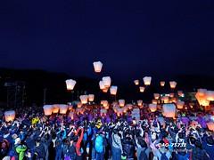 DAO-75732 (Chen Liang Dao  hyperphoto) Tags: taiwan