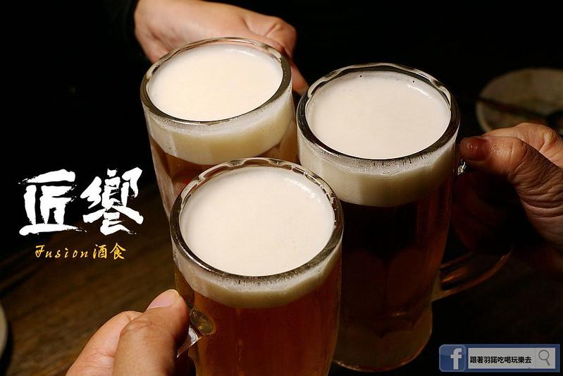 匠饗fusion居酒屋083