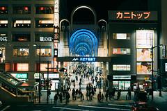Sendai, Miyagi (2C Photo) Tags: japan sony jp miyagiken a7r sendaishi fe28mm