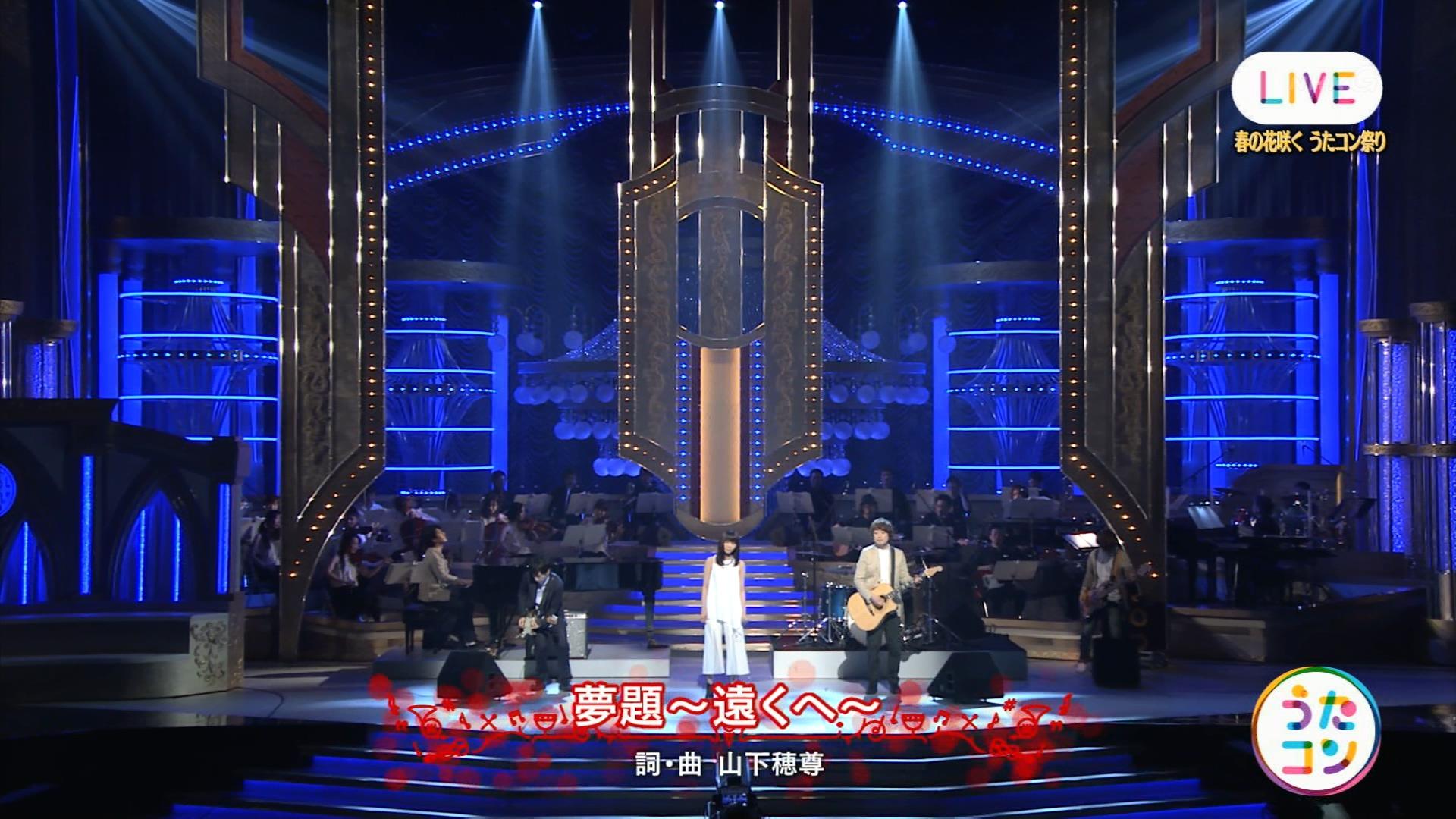 2016.04.12 全場(うたコン).ts_20160412_211212.403