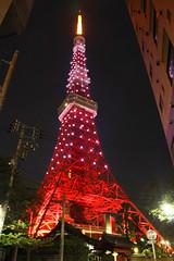 Tokyo Tower (JasonCJB) Tags: japan tokyotower spring2016