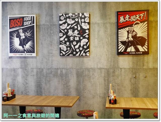 捷運南京復興站美食.爆走食鋪.牛肉麵.串燒.炸雞.聚餐image035