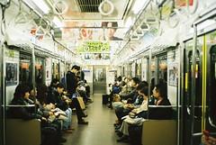 FH000007 (nicole.reynolds) Tags: sea house film beach girl japan train 35mm cherry tokyo concert lomography model o shibuya disney east contax depression kayla t2 tsutaya filmisnotdead