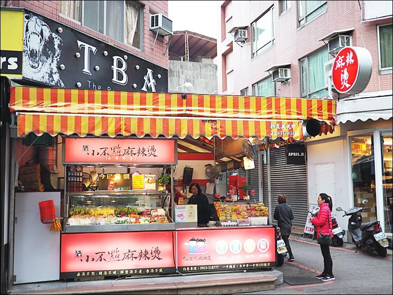 一中街必吃美食