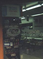 IGA Supermarket door (Matthew Paul Argall) Tags: shop retail 110 supermarket 110film hanimexcftele hanimex110cftele