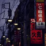 Tokyo 3939 thumbnail