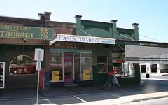 150 Wentworth Street, Glen Innes NSW