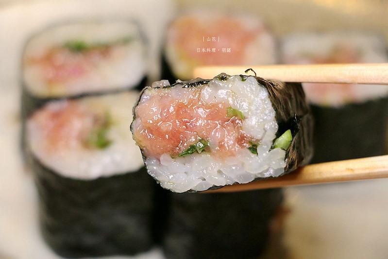 山花日本料理305