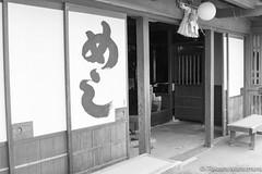 Japanese old-style restaurant (takashi_matsumura) Tags: bw japan japanese restaurant oldstyle ise  mie