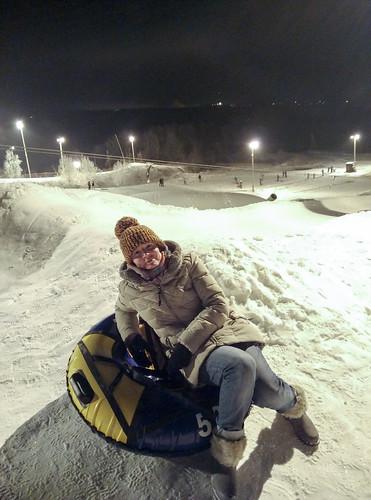 Горнолыжный  парк Волен