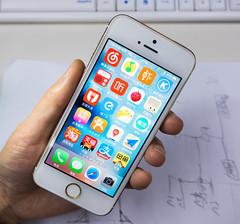 DSC01214 (Xia Zuoling) Tags: apple verizon iphone 5s 手机 苹果 a1533 ios9 三网