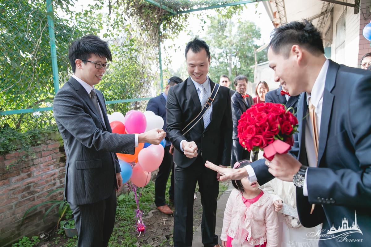 婚禮記錄@京樺婚宴會館_0039.jpg