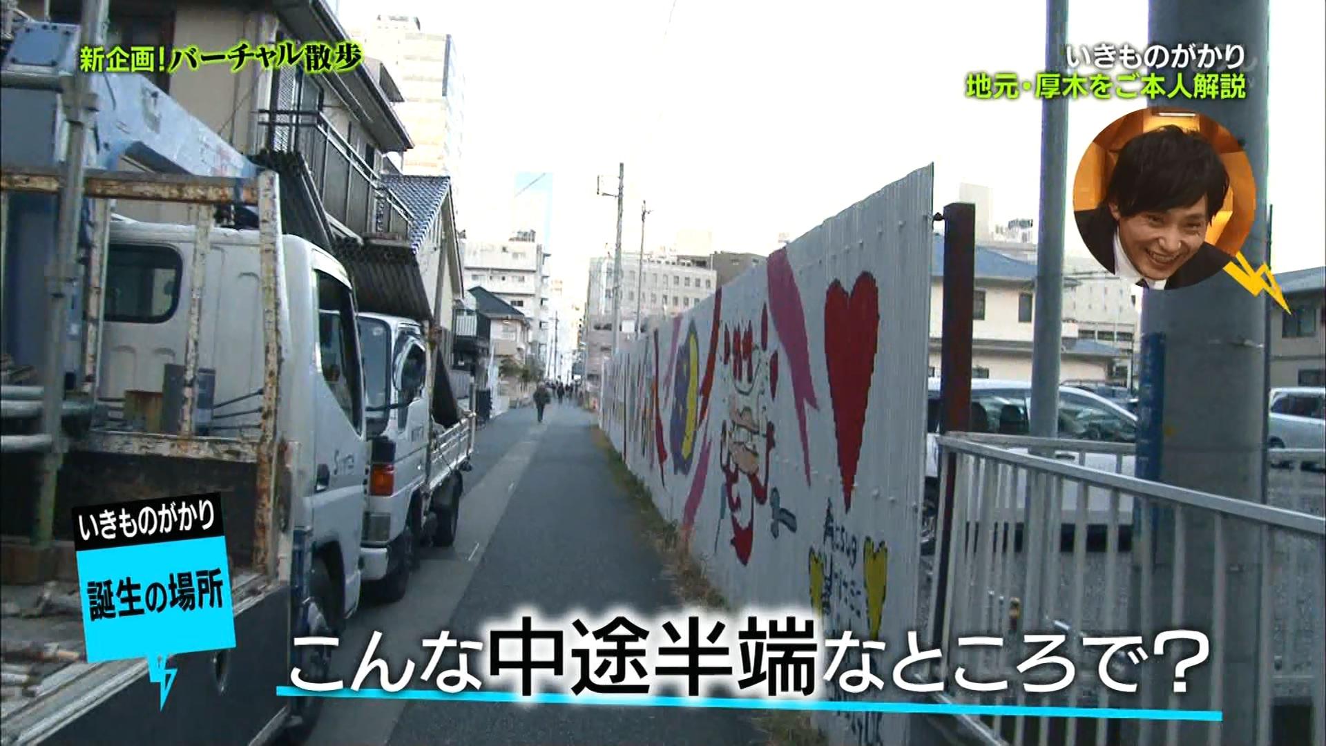 2016.03.11 全場(バズリズム).ts_20160312_020239.920