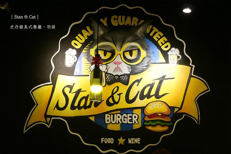 Stan & Cat 史丹貓美式餐廳59
