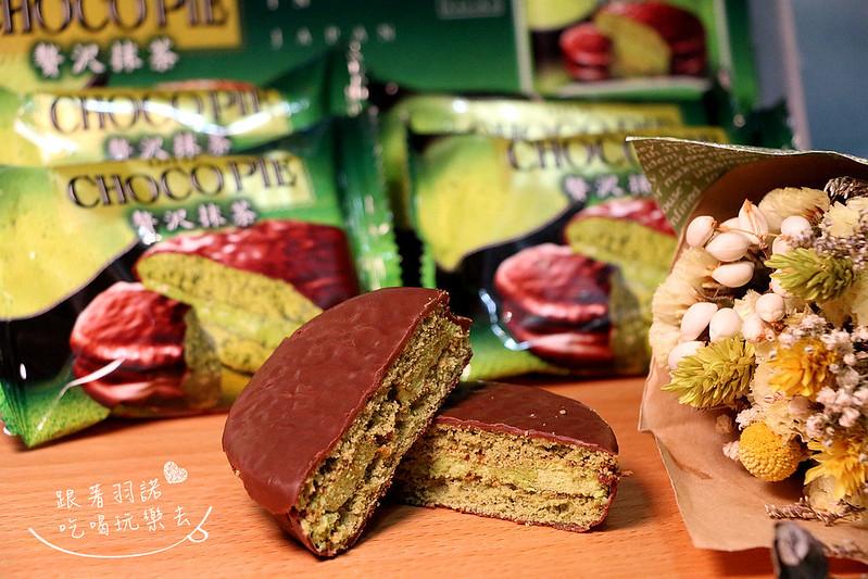 LOTTE日本樂天- CHOCO PIE奢華抹茶巧克力派01