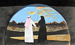 Dahab 2016 - Graffiti on Peace Road 04 (Markus Lske) Tags: street red sea urban streetart graffiti mural meer dahab redsea egypt urbanart graffito muralha gypten wandmalerei rotes aegypten rotesmeer lueske lske