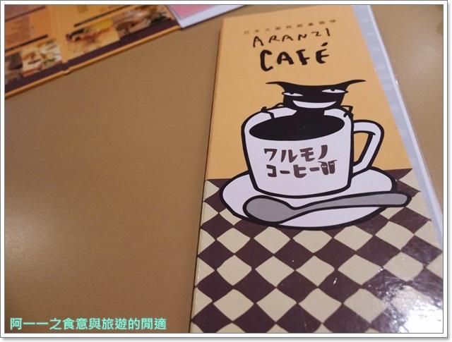 阿朗基咖啡.Aranzi.捷運中山站美食.下午茶.蛋糕image012