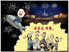 성공은 개뿔 (andreachacha88) Tags: northkorea 북한 김정은 핵실험 핵무기