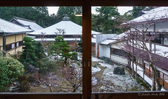 Koya-san - view from our room at Hongaku-in Templestay (NettyA) Tags: travel winter mountain snow window japan japanese town asia view buddhist koyasan prefecture unescoworldheritage wakayama 2015 templestay mountkya hongakuin