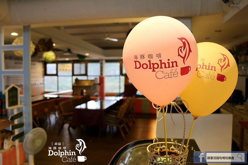 海豚咖啡171