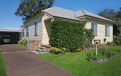 34 - 46 Park Street, South Maitland NSW