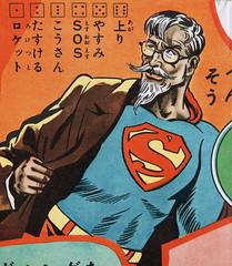 Superman Japanese Board Game - Super Old Man (Tom Simpson) Tags: game japan vintage comics japanese superman gaming 1950s boardgame tabletop vintagegaming