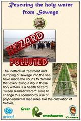 Green Rameswaram : panel_9 (Vivekananda Kendra) Tags: rameswaram vivekanandakendra vknardep naturalresourcesdevelopmentproject vivekanandakendranaturalresourcesdevelopmentproject greenrameswaram