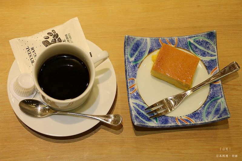 山花日本料理330