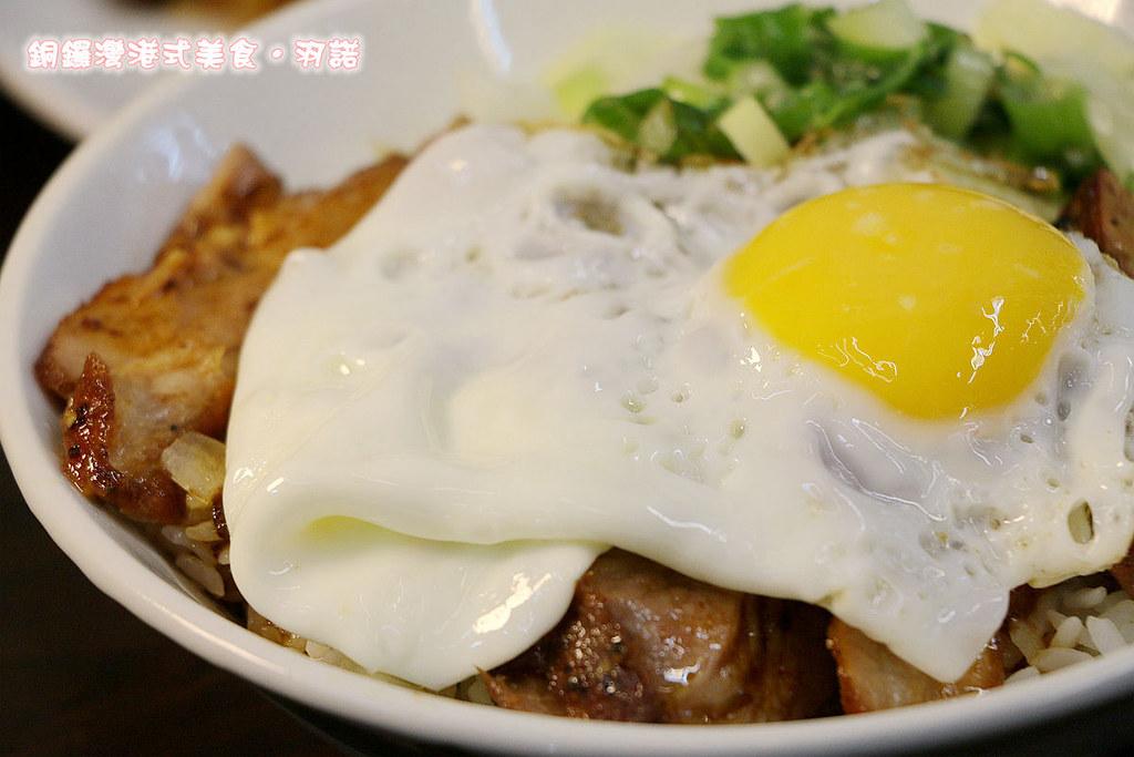 銅鑼灣港式美食057