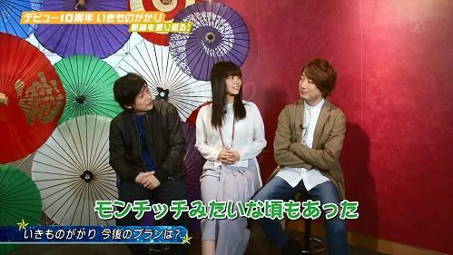 2016.04.10 いきものがかり(魁!ミュージック).ts_20160411_014450.692