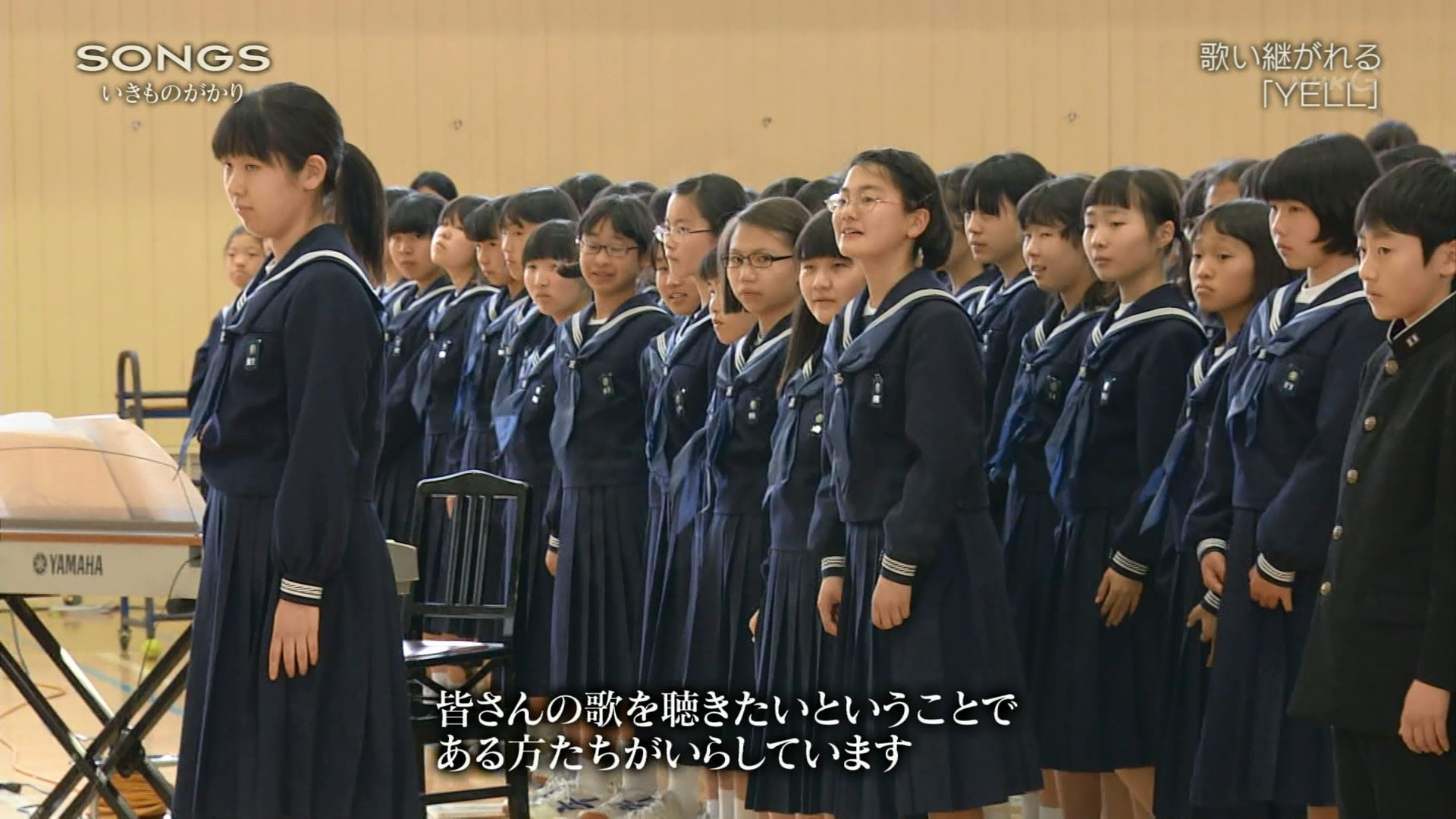 2016.04.28 全場(SONGS).ts_20160428_224341.855