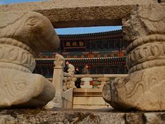 Seoul, Korea (aljuarez) Tags: art museum asia asien folk district palace korea muse seoul palais asie museo jongno palast gyeongbokgung palacio   core  corea jongnogu  sel