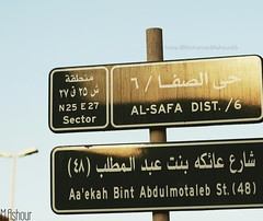 # #__ Time 7AM (Mohamed Amr Ashour) Tags: jeddah saudiarabia ksa streetsphotography  jeddahstreets  alsafadist|