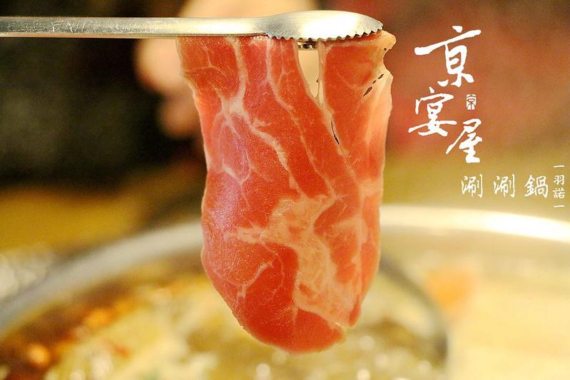 京宴屋Jing Yan Wu042