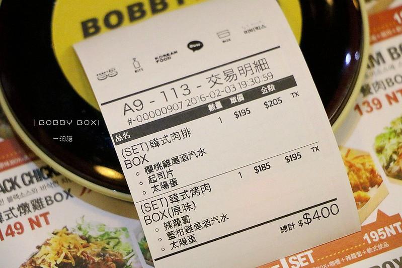 BOBBY048