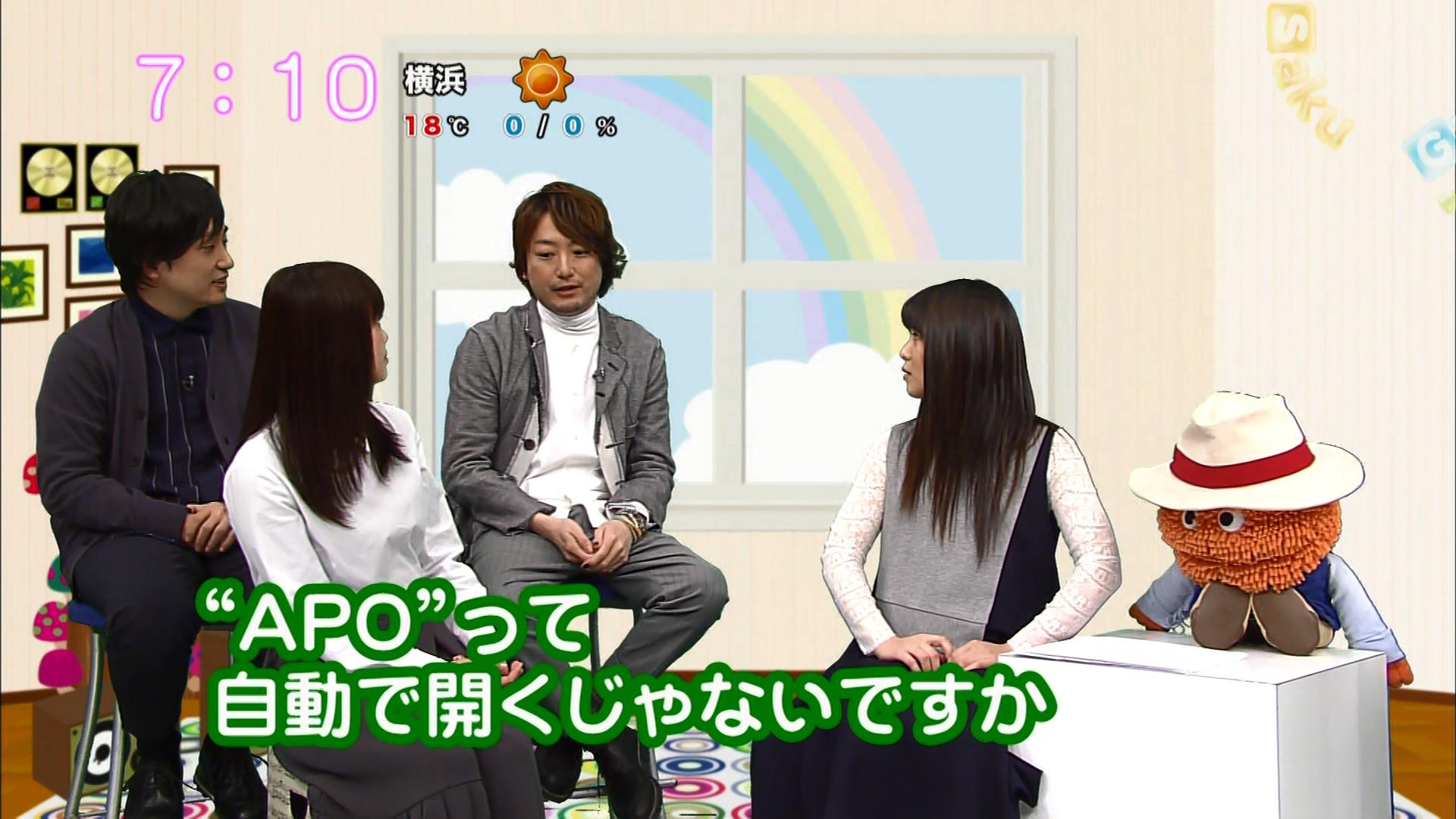 2016.03.17 いきものがかり(saku saku).ts_20160317_080847.276