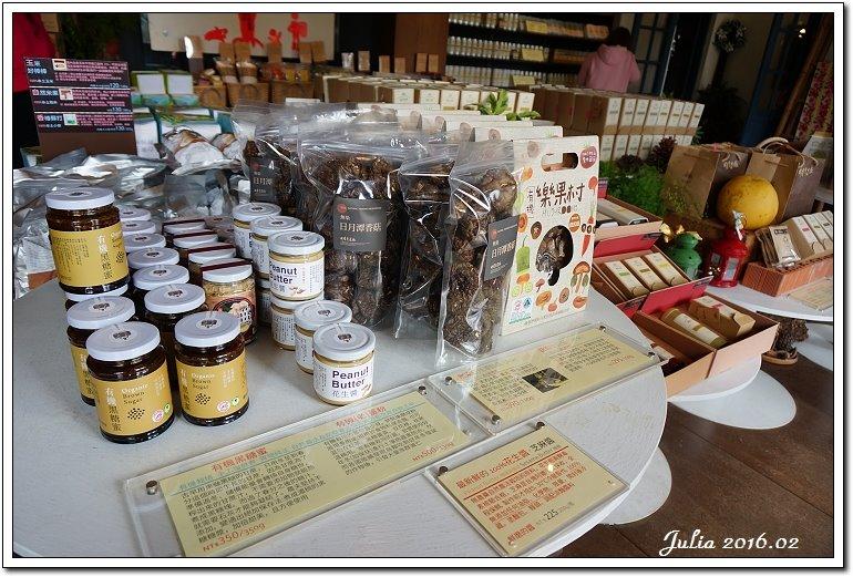 日月老茶廠 (6)