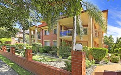 8/19-21 HAMPDEN STREET, Beverly Hills NSW