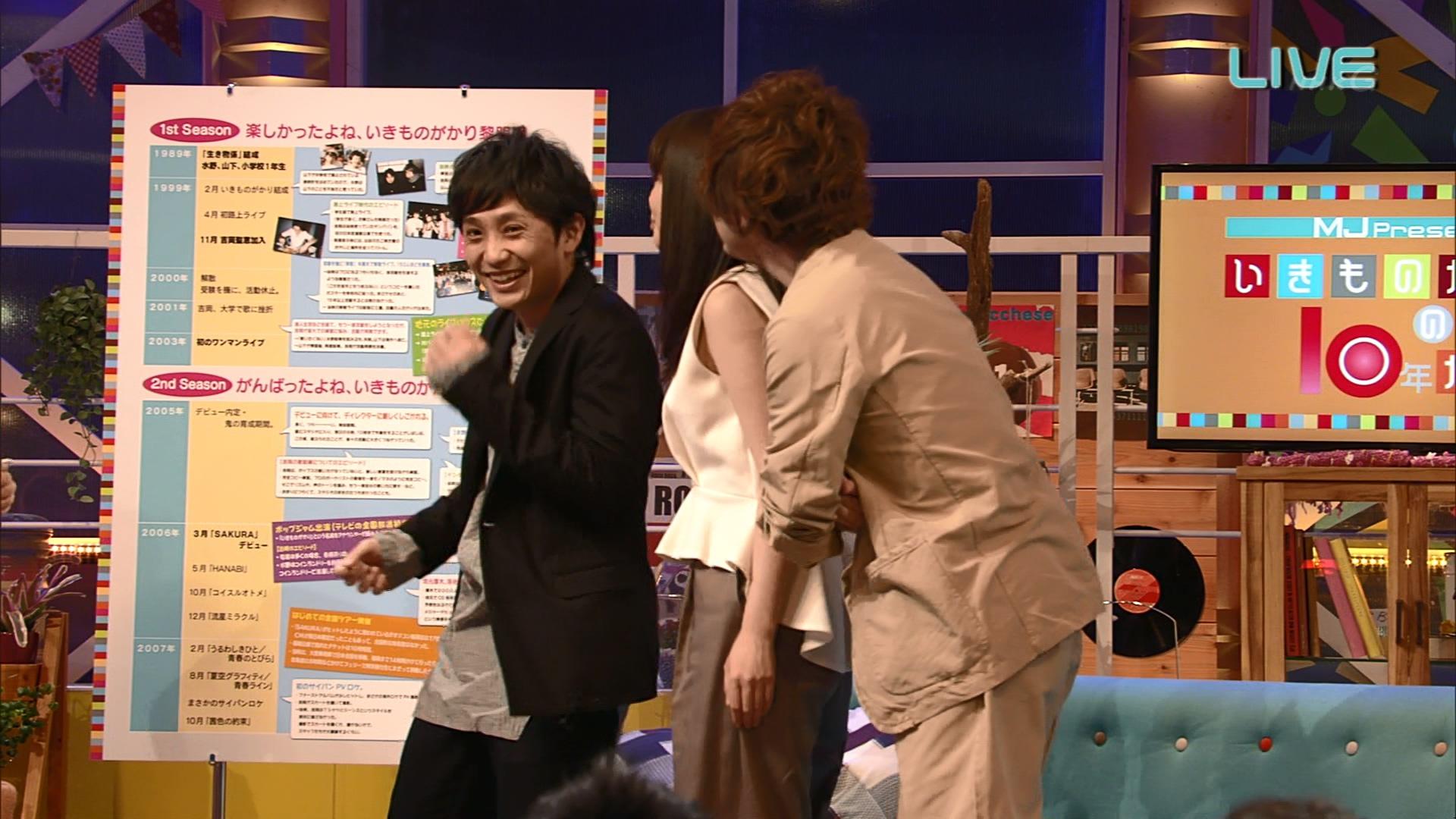 2016.03.20 いきものがかり - いきものがかりの10年がかり(MJ Presents).ts_20160321_012142.000