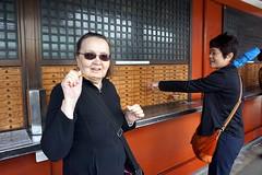 Leena gets her fortune (pennykaplan) Tags: japan tokyo kate leena