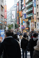 20160131-DSC_8090.jpg (d3_plus) Tags: street building art japan walking tokyo nikon scenery photographer bokeh outdoor daily architectural ikebukuro  streetphoto  nikkor  dailyphoto   50mmf14 thesedays    photoexhibition  50mmf14d  nikkor50mmf14  daidomoriyama       afnikkor50mmf14 50mmf14s architecturalstructure d700  nikond700 aiafnikkor50mmf14  nikonaiafnikkor50mmf14
