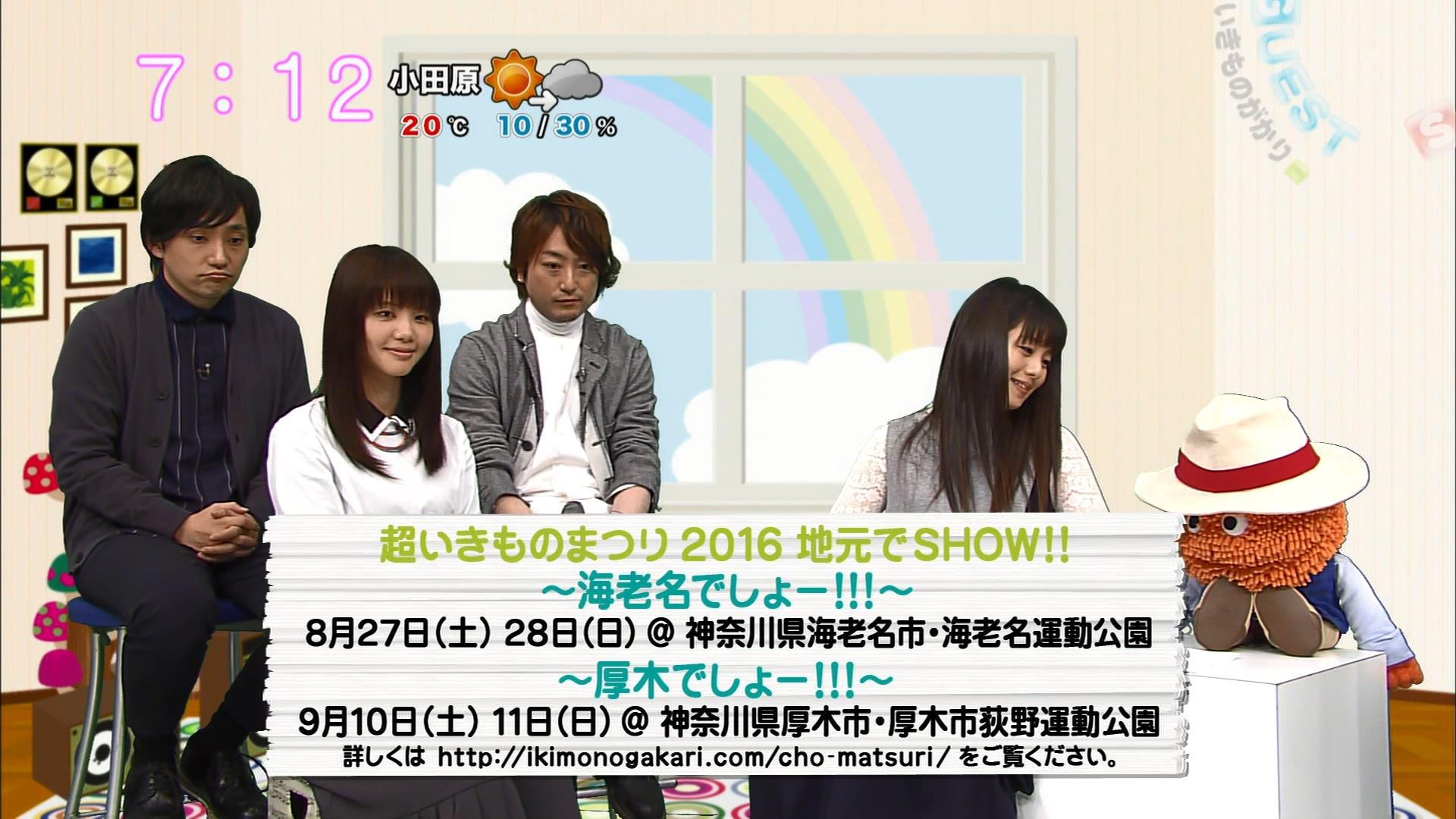 2016.03.18 いきものがかり(saku saku).ts_20160318_102539.309