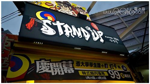 韓道立燒03.jpg