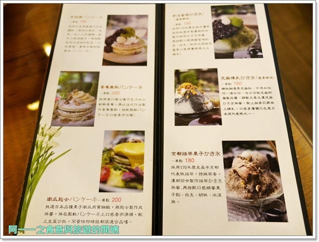 台中美食.下午茶.明森.京咖啡蔬食朝食屋.抹茶.鬆餅image020