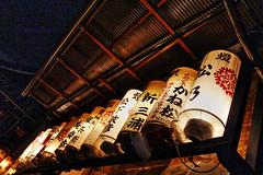 Lantern of Gion District () (Albert Jafar) Tags: japan kyoto outdoor ngc geisha  gion lantern ngs   japanimages  photographerswharf
