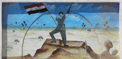 Dahab 2016 - Graffiti on Peace Road by Ahmed 03 (Markus Lske) Tags: street streetart art graffiti mural arte kunst dahab egypt urbanart graffito muralha gypten sinai aegypten lueske lske