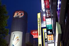 DSC_9240 (exposurecontemplation.wordpress.com) Tags: japan 50mm tokyo nikon shibuya 18 afd d700
